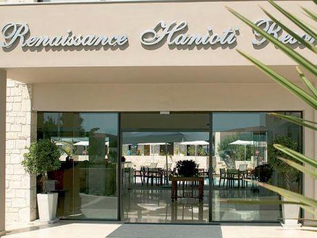 renaissance-hanioti-resortspa-hanioti_01